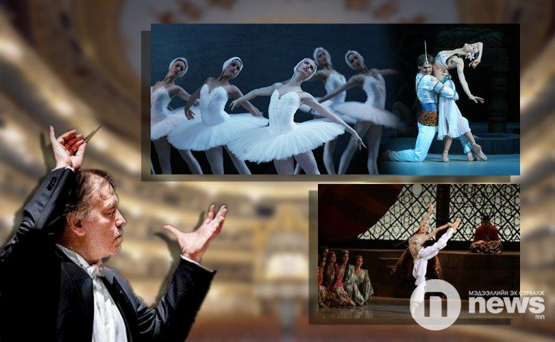 Мариинскийн театр шилдэг үзвэрүүдээ толилуулна