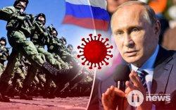 ОХУ-д халдвар 21 мянга хүрч, Путин цэрэг дайчилна