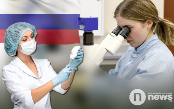 ОХУ коронавирусийн эсрэг вакциныг хүн дээр туршина