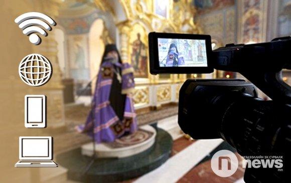 Оросын Үнэн алдартны сүмүүд цахимаар мөргөлөө хийнэ