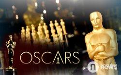 Оскар шалгаруулах журмыг өөрчилжээ