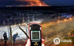 Санаатай тавьсан түймэр Чернобыльд аюул тарих шахав