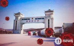 Хятад: Сүйфэнхэ хот дараагийн Ухань боллоо