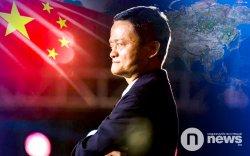 Хятадыг дэлхийд сурталчилж буй тэрбумтан