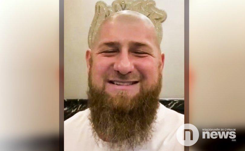 Чечений удирдагч үсээ хусуулахыг уриалав