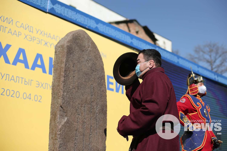Чингис хаан музей шав тавих ёслол (10)