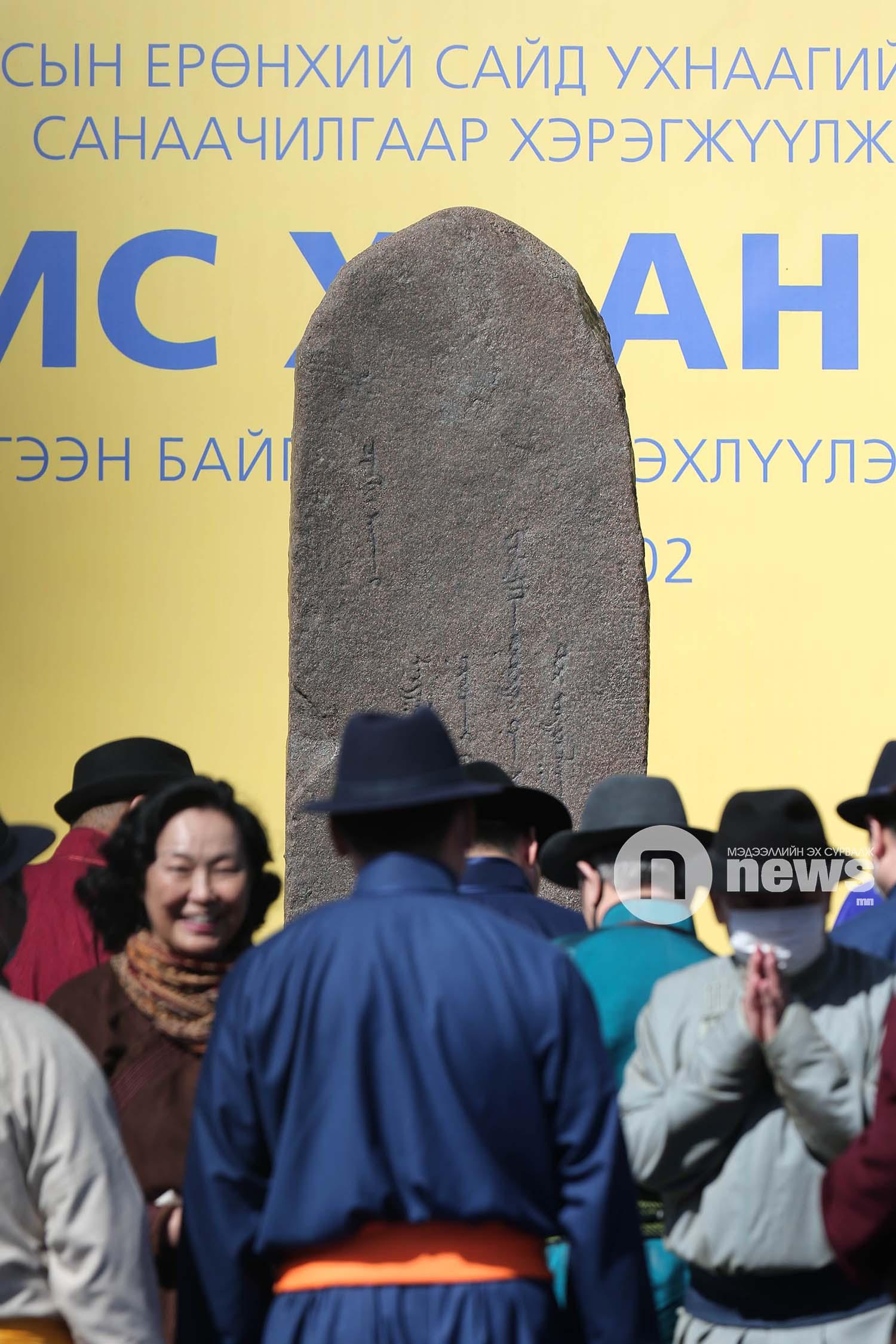 Чингис хаан музей шав тавих ёслол (5)