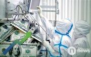 ОХУ: Эмч, сувилагч нарынхаа цалинг 1000 ам.доллар хүртэл нэмнэ