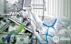 ОХУ: Эмч, сувилагч нарынхаа цалинг нэмнэ