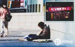 Япон орон гэргүй иргэдээ интернэт кафед орогнуулж эхлэв