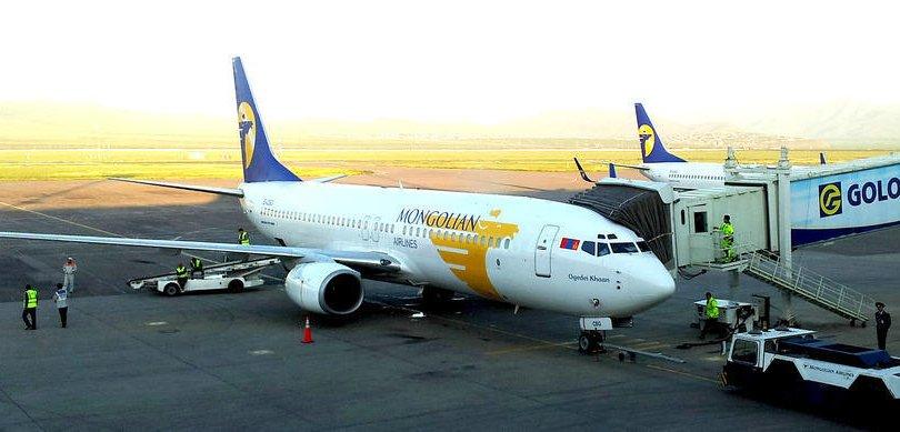 Истанбулыг зорьсон тусгай үүргийн онгоц маргааш ирнэ