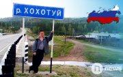 Оросын хамгийн хөгжилтэй нэртэй газрууд