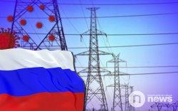 """""""Covid-19""""-ийн шинэ дэг Оросын эрчим хүчний үйлдвэрлэлд нөлөөлж эхэллээ"""
