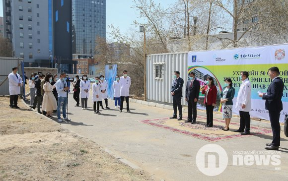 50 ортой хүүхдийн эмнэлгийн шав тавилаа