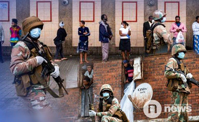Өмнөд Африк хөл хорионы дэглэм сахиулахад 70000 цэрэг дайчилна