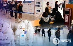 Өмнөд Солонгосын 44 сая хүн сонгуульд саналаа өгнө