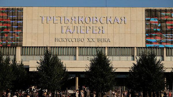 Третьяковын галерей өдөрт гурван сая рублийн орлогоо алдаж байна
