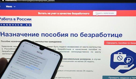 Оросын ажилгүйдэл зургаа дахин нэмэгдэх магадлалтай гэв