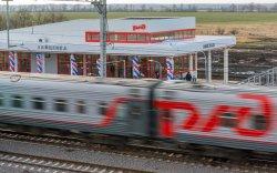 ОХУ-аас 21 улс руу зорчих галт тэрэгний үйлчилгээг зогсоов
