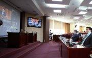 УИХ-ын хаврын чуулганы нээлтэд Нийслэлийн удирдлагууд цахимаар оролцлоо
