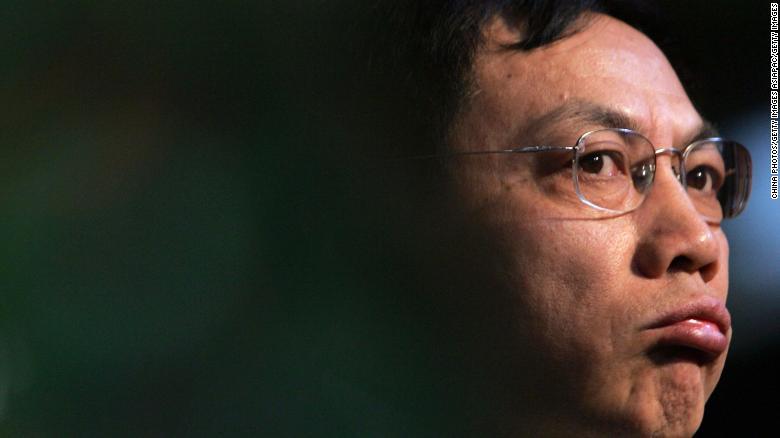 Ши Жиньпинийг covid-19-т буруутгасан тэрбумтанг шалгаж эхэлжээ