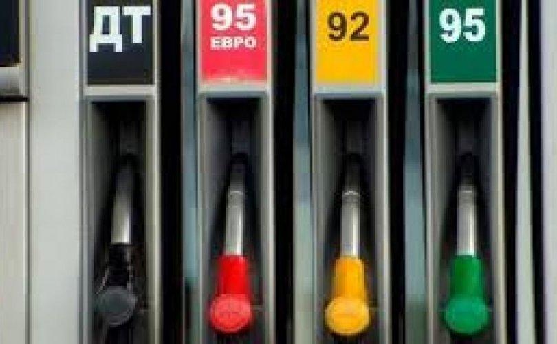 Газрын тосны бүтээгдэхүүний үйлчилгээ эрхэлдэг байгууллагуудад хяналт шалгалт хийж байна