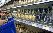 Москвад хөл хорио тогтоосноор архины борлуулалт 148 хувиар өсчээ