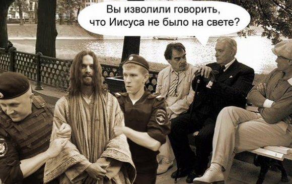 Есүсийг хөл хорио зөрчсөн, цагдаа нартай тэрсэлдсэн хэмээн баривчилжээ