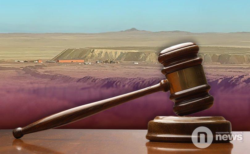 """""""Салхитын мөнгөний ордын"""" хэргийн шүүх хурал хойшиллоо"""