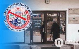 УБТЗ-ын ажилчид өөрсдийн саналаар цалингүй чөлөө авах болжээ