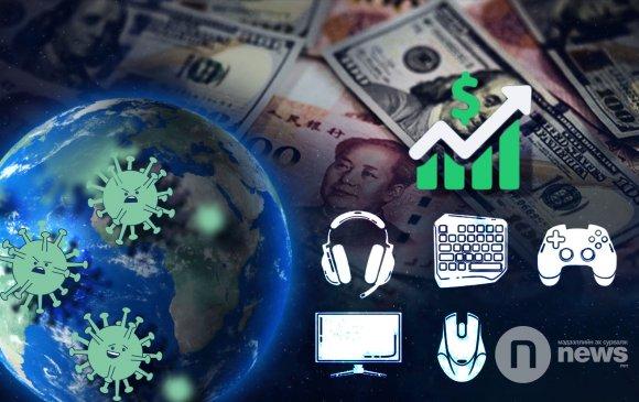 21-р зууны мөнгөний уурхай цахим ертөнц