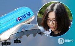 """""""Korean Air""""-ийн өв залгамжлагч нөхрөө зоджээ"""