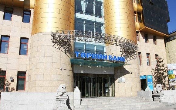 Төрийн банк харилцагчаа дэмжсэн арга хэмжээнүүдийг авч ажиллаж байна