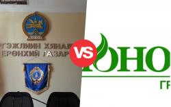 """МХЕГ VS """"Монос"""" групп"""