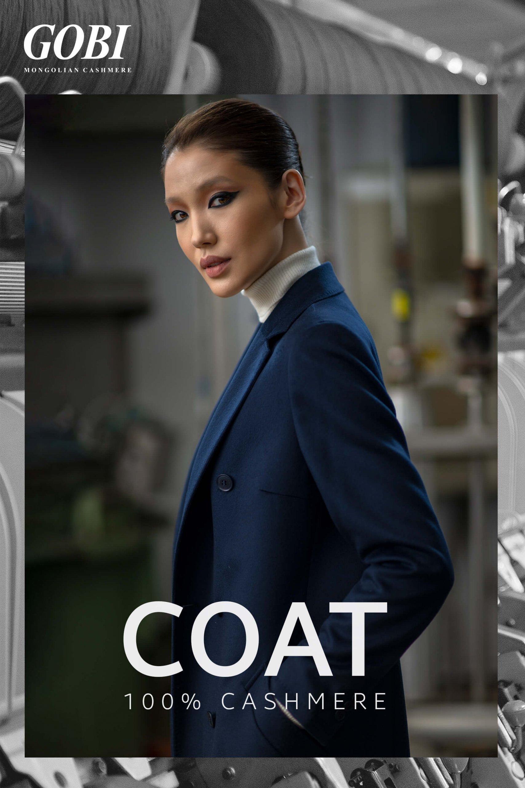 coat cover 2