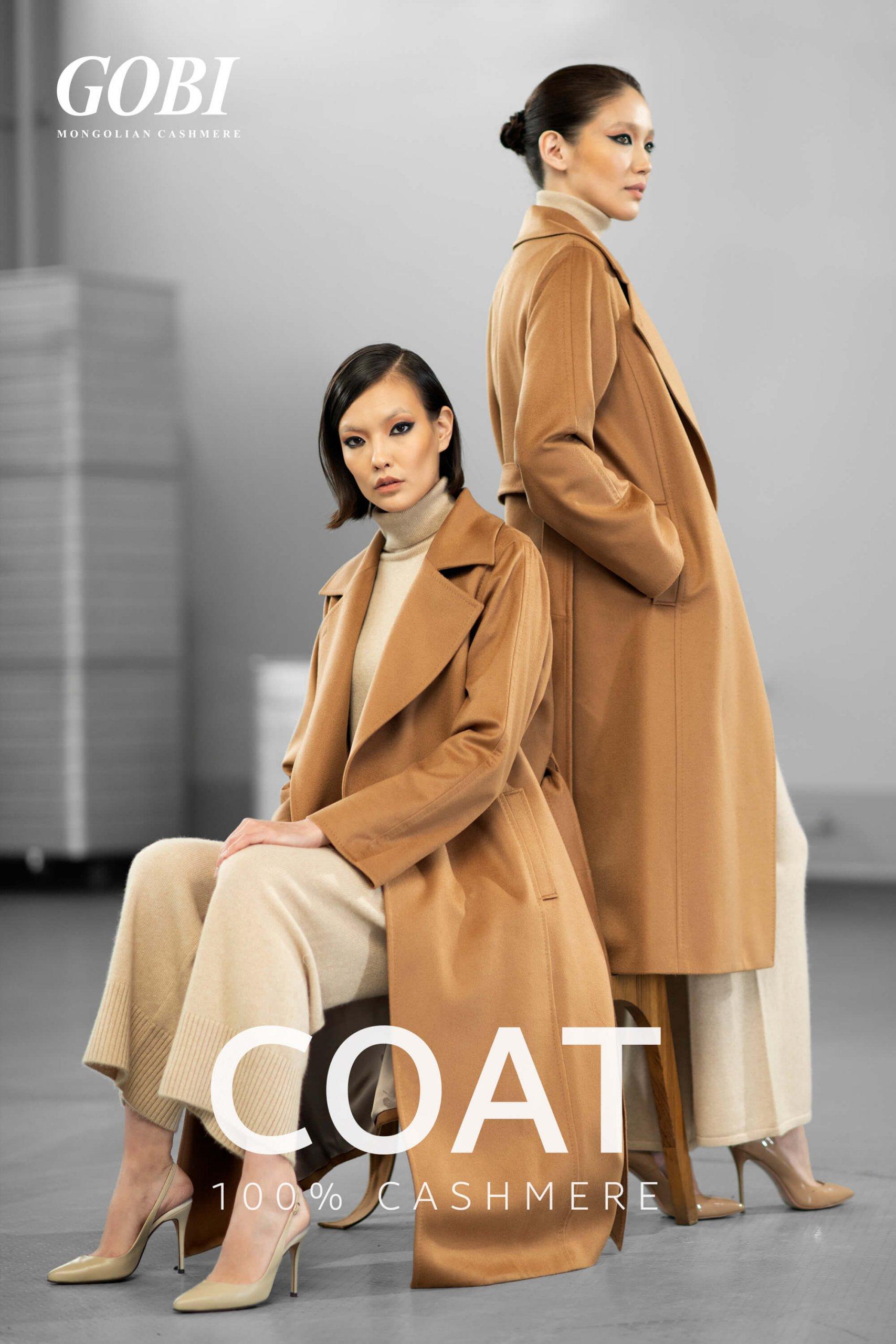 coat cover 4