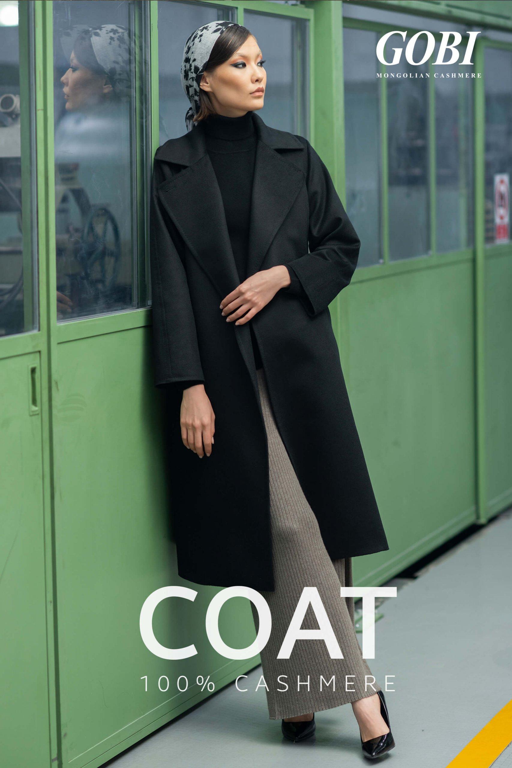 coat cover 5