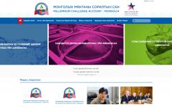 Монголын Мянганы сорилтын сангийн цахим хуудас нээгдлээ