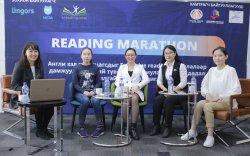 Англи хэлний уншлагын марафон 3 дахь удаагаа амжилттай зохион байгуулагдлаа