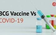 Сүрьеэгийн вакцин VS Covid-19