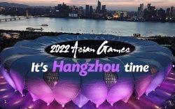 """""""Ханжоу-2022"""" Азийн наадмын бэлгэдлүүдийг онлайнаар танилцууллаа"""