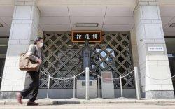 Covid-19: Японы жүдогийн холбооны 16 хүн халдвар авчээ