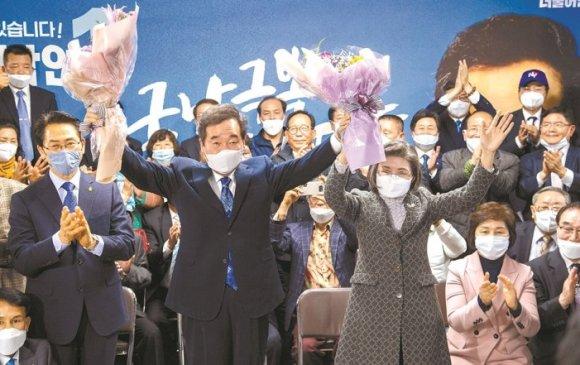 Өмнөд Солонгосын эрх баригч нам парламентын сонгуульд яллаа