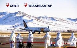 Сөүлээс ирэх тусгай үүргийн онгоц Улаанбаатарт 17.00 цагт газардана