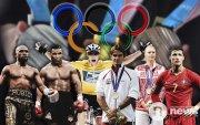Олимпийн наадмын алтан медаль хүртэж үзээгүй домогт тамирчид