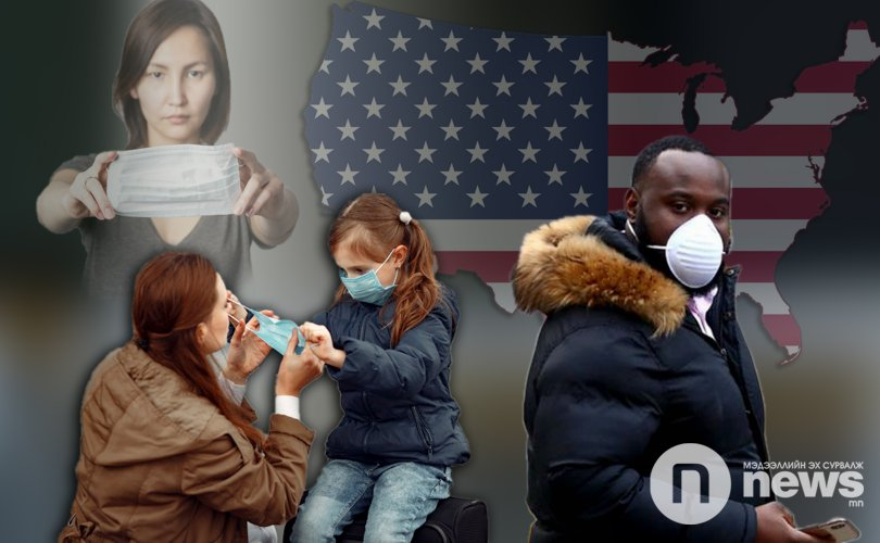 АНУ иргэдээ маск зүүхийг зөвлөж эхэллээ