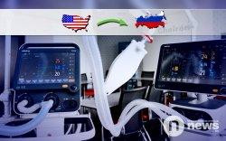АНУ хүчилтөрөгчийн 200 аппарат ОХУ-д явууллаа