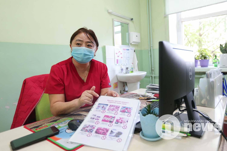 Арьс өвчин судлалын үндэсний төв (11)