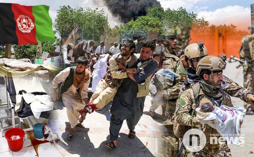 Афганистан: Төрөх эмнэлэгт зэвсэгт халдлага гарч, эх нярай амиа алджээ