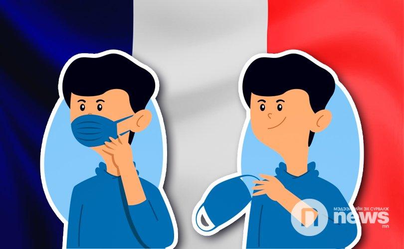 Даваа гаригаас Франц улс хорио цээрээ сулруулна